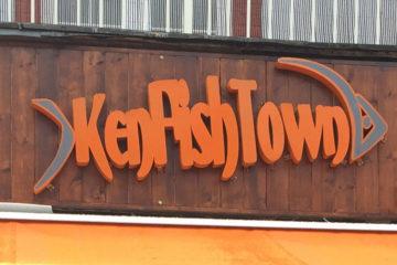 kenFishTown2