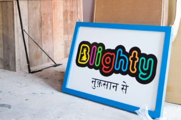 Blighty sign yet to be hung. Image André Ainsworth