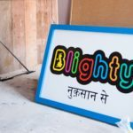 India comes to Blighty